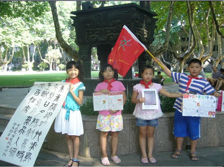 """""""小小报纸见精神""""——南师附小队员宣传第六次全国少代会"""
